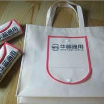 广州环保袋定做,环保袋厂家定制,量大从优