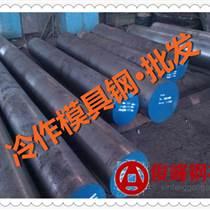 廣西~STHA25鋼材~ STHA26合金結構鋼