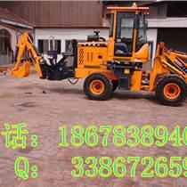 小型挖機價格修路用挖掘裝載機廠家山東中首重工生產