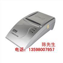 新疆神思身份證閱讀器神思ss628-100u身份證閱讀器
