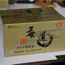 養生酒加盟-保健酒加盟-營養酒代理招商-遼東蠶業