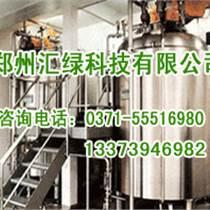新疆生物柴油 生物柴油正规生产