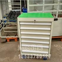 河南工具柜厂家生产移动工具柜 机床附件工具柜 来图来样定制