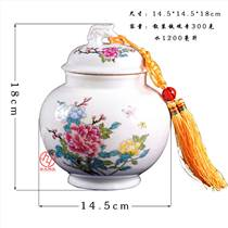 訂做陶瓷茶葉罐