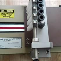 美國Taber710五指劃痕測試儀Taber 710