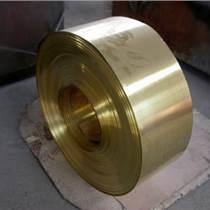 低價/深圳東莞黃銅H80棒料、卷料、黃銅管材價格