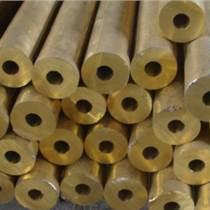 H68黃銅管材-H68銅管