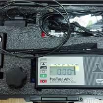 PosiTestAT-A全自動附著力測試儀