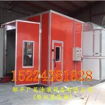 忻州4s店汽车维修专用烤漆房