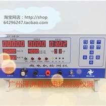 N系列三合一判断噪音专用型GiJCY-0618-CN-ZY