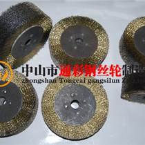 剥漆钢丝轮不锈钢丝轮镀铜钢丝轮