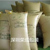 集裝箱充氣袋 充氣袋用途 充氣袋廠家