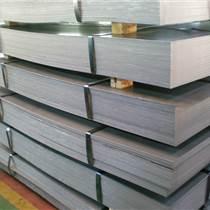 50CRV4不锈钢价格,弹性合金1J50