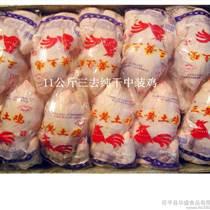 冷凍土雞批發