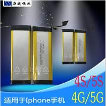 廠家批發4S/5S/6s電池 品牌非原裝適用于iphone蘋果手機內置電池
