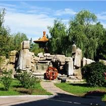 上海鹤石生态园假山施工项目图片