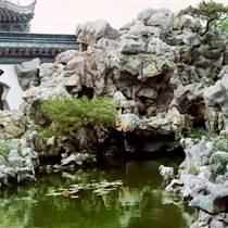 上海鹤石假山环境艺术工程供应厂家直销