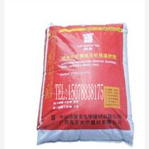 貴陽保溫材料聚合物抗裂砂漿品牌20年招商加盟