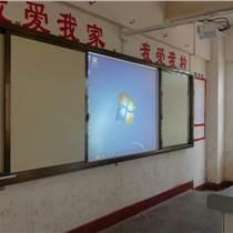 海南电子白板非凡教学品牌装备汇聚升皇电子