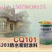 梧州防水材料聚合物建筑防水膠乳加盟防水材料廠家