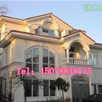 湖北彩色GRC裝飾建材青龍GRC裝飾構件公司