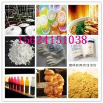 陽離子淀粉