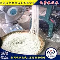 米粉加工设备生产视频,黎平米粉加工设备,立新牌米线机