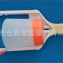 TPE塑膠料免費打樣 增韌TPE增強TPE 耐黃變