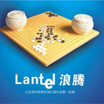 北京教育机构管理软件