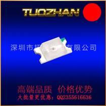 深圳廠家定做發光二極管1205紅光反編貼片LED燈珠