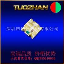 貼片led1206rgb燈珠拓展顏色型號齊全可定制led