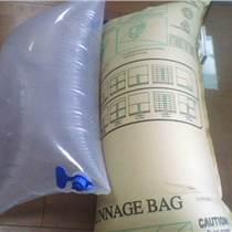 pvc充氣袋生產商 艾普維爾供 pvc充氣袋哪家生產的質量好