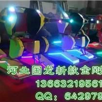 石家庄百乐园机器人蹬车金刚侠碰碰车哪家比较好
