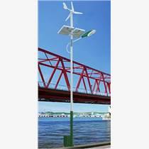 揚州弘旭供應太陽能燈風光互補