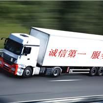 天津至邯鄲物流專線 配貨站 快速直達