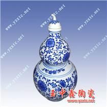 汾酒陶瓷酒瓶,陶瓷酒瓶定做