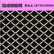 鋼板網護欄網腳手架鋼板網鋼板網圍欄