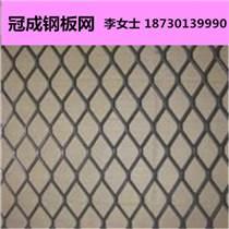 鋼板網護欄/鋼板網護欄網價格/冠成