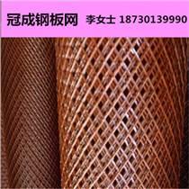 重庆钢板网价格圆孔钢板网规格重量细眼钢板网