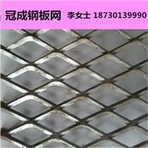 鍍鋅鋼板網廠家專業定制t4x5x10鋼板網片 冠成