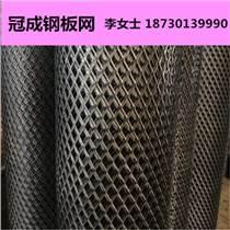 高速路用钢板网/重型钢板网价格/ 4mm钢板网规格/冠成