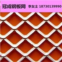 菱形鋼板網廠專業批發建筑鋼板網規格尺寸齊全