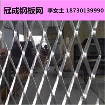 河北钢板网护栏网/学校用钢板网护栏厂家价格  冠成