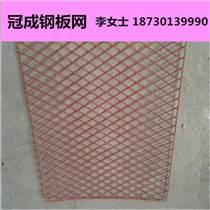 小型钢板网厂家直销脚手架钢板网施工工艺  冠成