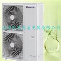 北京大興家用中央空調多聯機格力一拖多中央空調價格