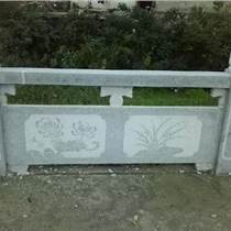 芝麻白花岗岩石栏杆 芝麻灰栏杆 浮雕花岗岩石护栏