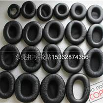 廣州耳機罩