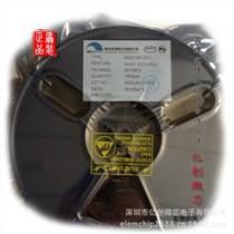 4.35v鋰電池保護ic和DW01通用-鋰電池充電IC-充電ic