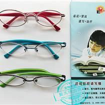 儿童防近视眼镜电脑防辐射护目镜读写镜雾视镜