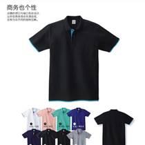 職業t恤衫與一般t恤衫相比較